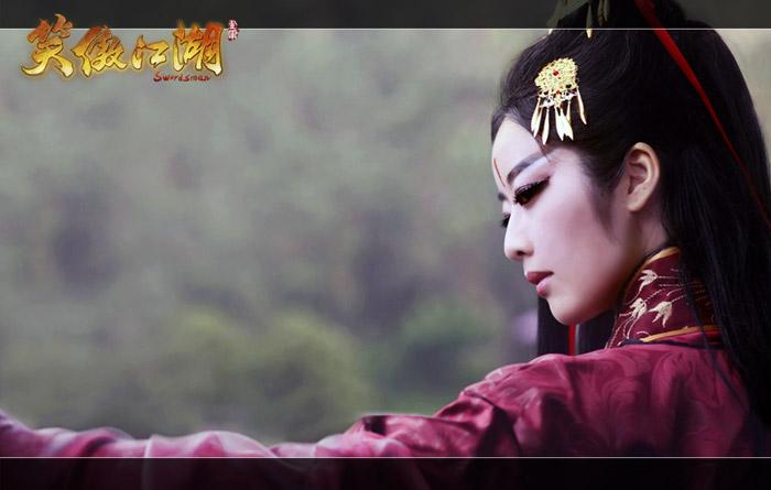 Tiếu Ngạo Giang Hồ: Cosplay Đông Phương Bất Bại - Ảnh 11