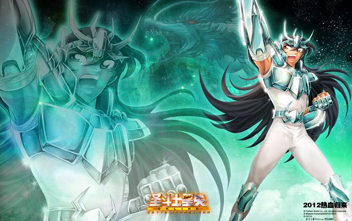 Hình nền cực chất của Saint Seiya Online - Ảnh 1