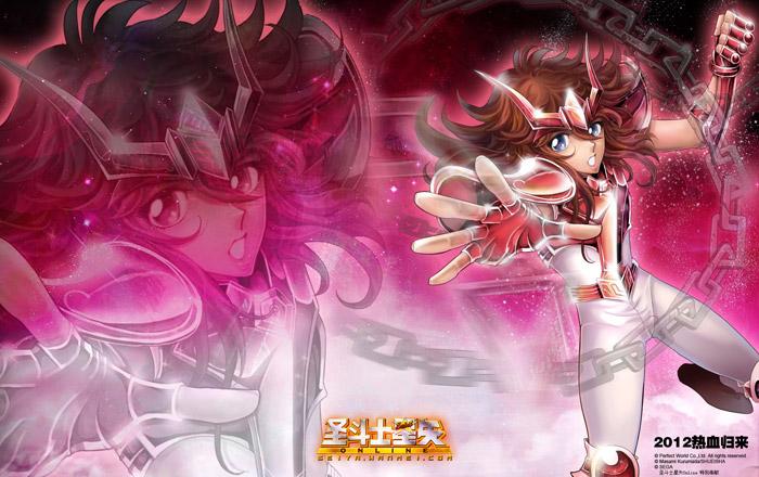 Hình nền cực chất của Saint Seiya Online - Ảnh 5