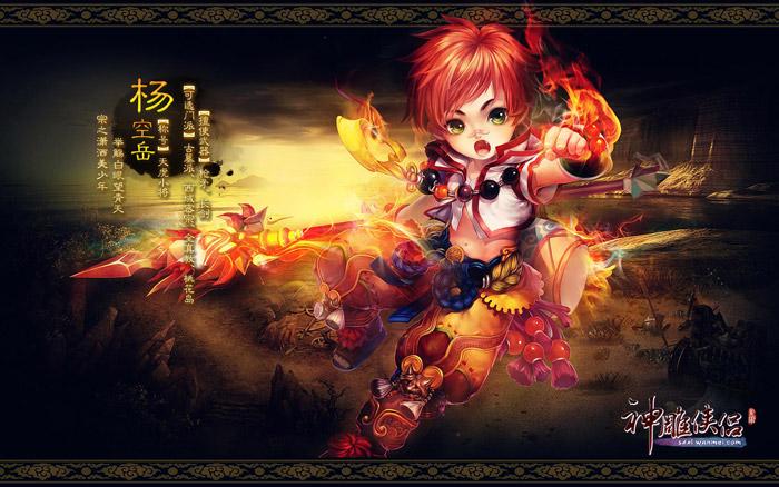 Bộ hình nền cực dễ thương của Thần Điêu Hiệp Lữ - Ảnh 9
