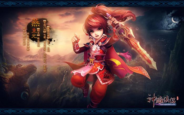 Bộ hình nền cực dễ thương của Thần Điêu Hiệp Lữ - Ảnh 11