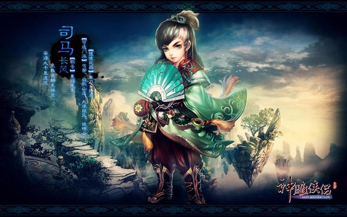Bộ hình nền cực dễ thương của Thần Điêu Hiệp Lữ - Ảnh 13