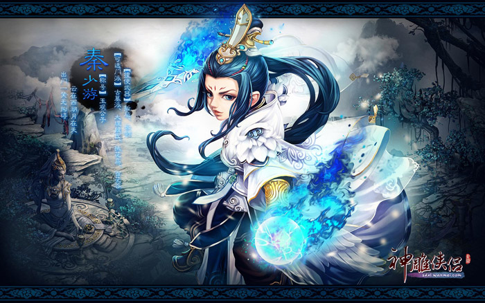 Bộ hình nền cực dễ thương của Thần Điêu Hiệp Lữ - Ảnh 14