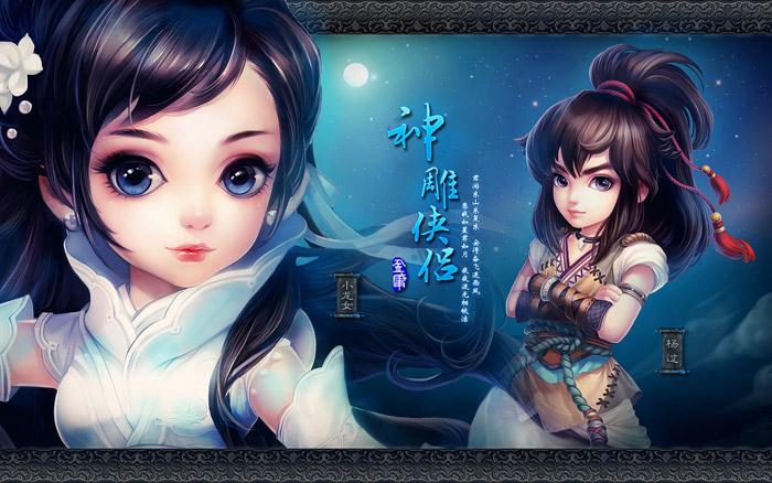 Bộ hình nền cực dễ thương của Thần Điêu Hiệp Lữ - Ảnh 25