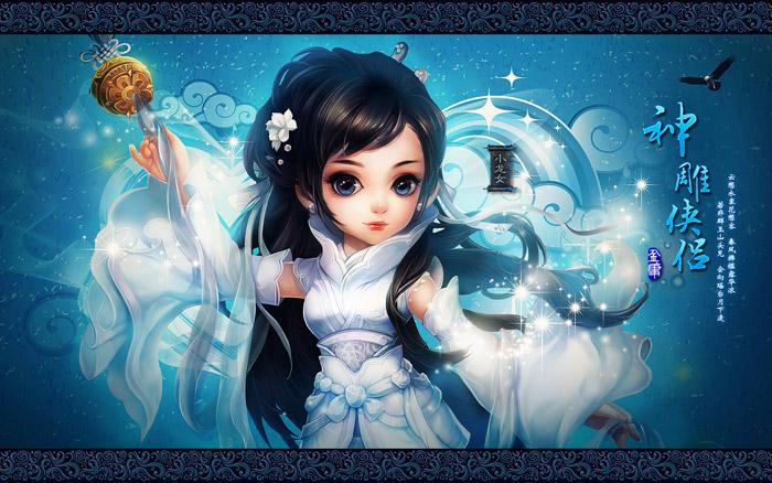 Bộ hình nền cực dễ thương của Thần Điêu Hiệp Lữ - Ảnh 26
