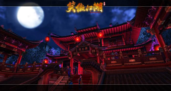 Tiếu Ngạo Giang Hồ công bố loạt ảnh mới